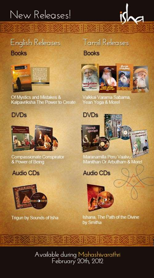 english dvd releases