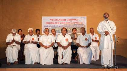 Farmers Producer Organisation (FPO) meet at the Isha Yoga Center