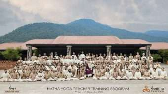 Hatha Yogi Journals: Tales of Transformation