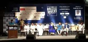 Event Rally for Rivers at Bengaluru (30)