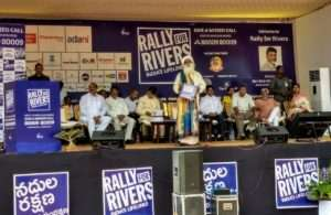 Event Rally for Rivers at Vijayawada (13)