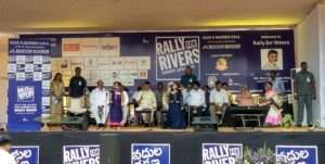 Event Rally for Rivers at Vijayawada (6)