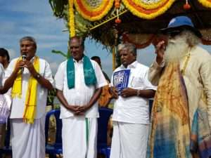 Farmers meet event at Mysuru for Rally for Rivers (6)