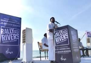 Pondicherry for Rally for Rivers (2)