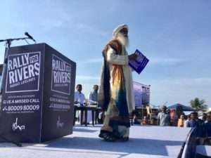 Pondicherry for Rally for Rivers (6)