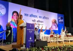 Rally for Rivers Event at Jaipur (44)
