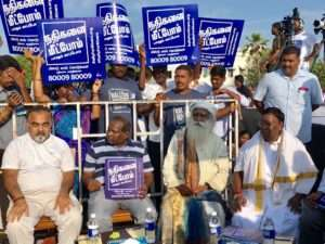 Rally for Rivers event at Pondicherry (25)