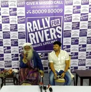 Rally for Rivers Event at Mysuru