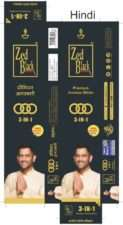 ankit (owner of sized black, indore got 20000 packs printed