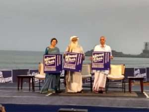 Rally for Rivers launched at Kanyakumari