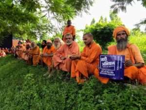 Rally for rivers at Haridwar (2)