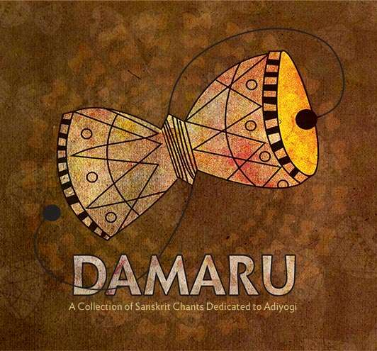 Damaru-Header-Mobile