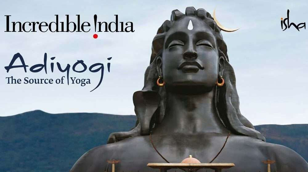 "Adiyogi is Now an ""Incredible India"" Destination"