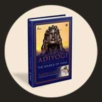 Offering-Adiyogi Book