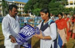 Event Rally for Rivers at Vijayawada (1)