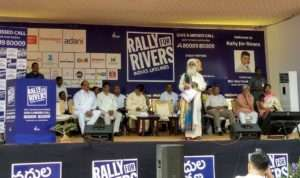 Event Rally for Rivers at Vijayawada (12)