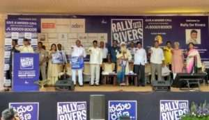 Event Rally for Rivers at Vijayawada (17)