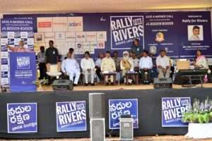Event Rally for Rivers at Vijayawada (21)