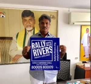 Kesineni Nani, Hon. Member of Parliament from Vijayawada supports Rally for Rivers