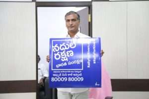 Harish Rao Minister of Major Irrigation, Telangana supports for Rally for Rivers