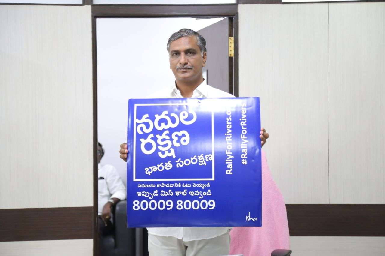 Look Who's Supporting Photos - Rally For Rivers