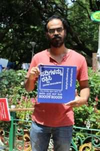 Kannada music director Poornachandra supports for Rally For Rivers