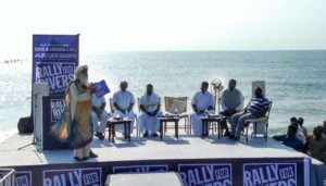 Pondicherry for Rally for Rivers (4)