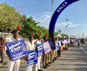 Rally for Rivers event at Pondicherry (13)