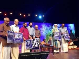Rally for Rivers event at Thiruvananthapuram