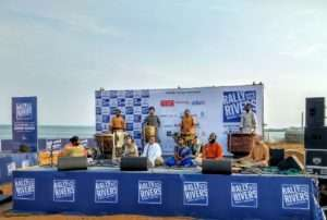 Sounds of isha plays for the event