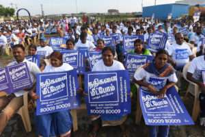 Trichy for Rally for River