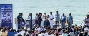 Event Rally for Rivers at Pondicherry