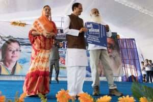 Rally for Rivers Event at Bhopal