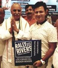 Dr. Pravin Togadia - International President ( Vishwa Hindu Parishad ) for Rally for Rivers