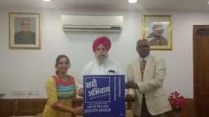 Mr SS Ahuliwalia, Union Minister of Agriculture supports for Rally for Rivers