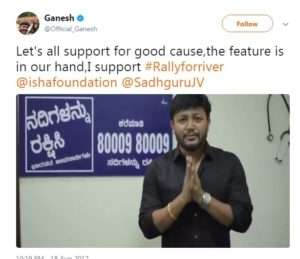 Kannada Actor Ganesh sopports for Rally For Rivers