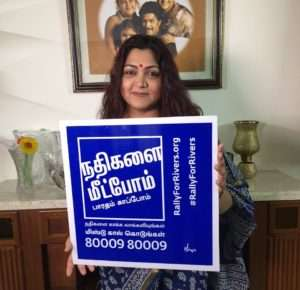 Female Actor Khusbu supports for Rally For Rivers
