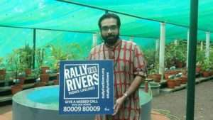 Actor Vineeth supports for Rally For Rivers