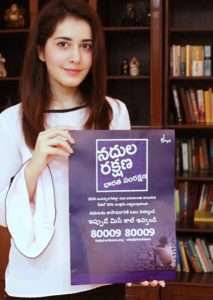 Actor Rashi Khanna supports for Rally For Rivers