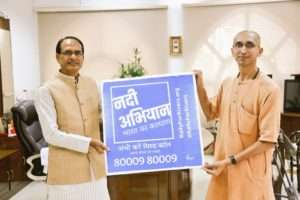 Shivraj Singh Chouhan, Chief Minister of Madhya Pradesh supports for Rally for Rivers